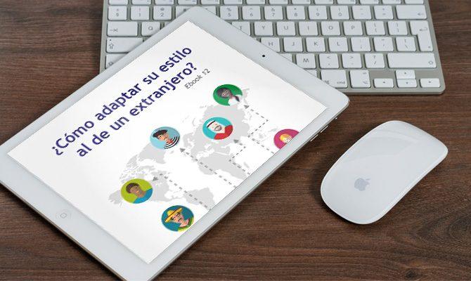 Ebook gratuito: ¿Cómo adaptar su perfil al de un extranjero?