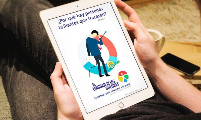 Ebook gratuito ¿Por qué las personas brillantes fracasan?