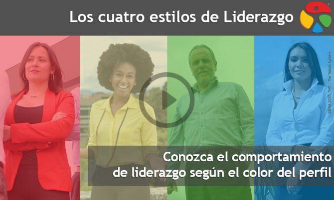 Vídeo: Los cuatro estilos de liderazgo