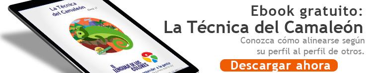 Banner-Promo-Ebook_Tec_del_Camaleon